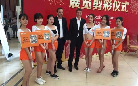 Всемирный Ортопедический Конгресс «SICOT-2015», Гуанчжоу, сентябрь 2015
