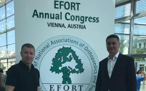 18-й Ежегодный Конгресс «EFORT», Вена, Австрия