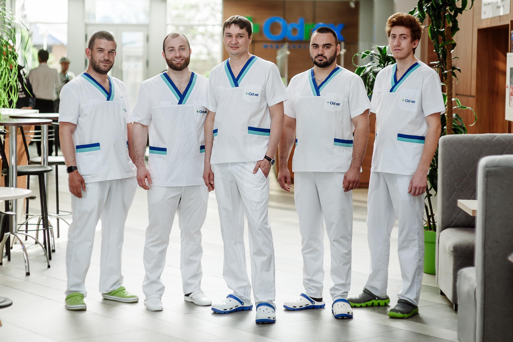 Ортопед в Одессе