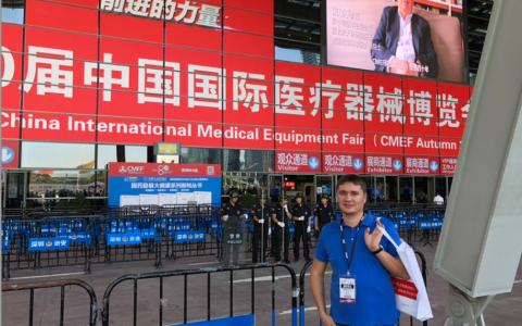 Китайская интернациональная медицинская выставка, Шэньчжень, Китай, Октябрь 2018